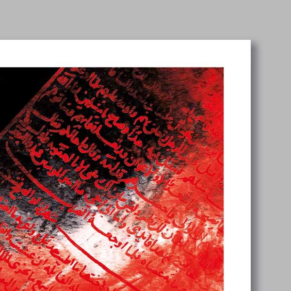 poster oriental abstrait rouge et noir