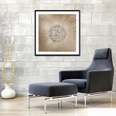 Poster oriental calligraphie cercle