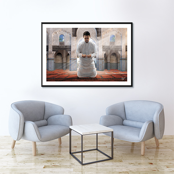 Poster oriental musulman invocation