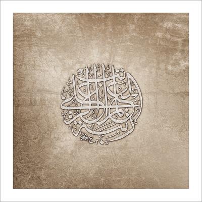 Poster oriental-calligraphie cercle-marron