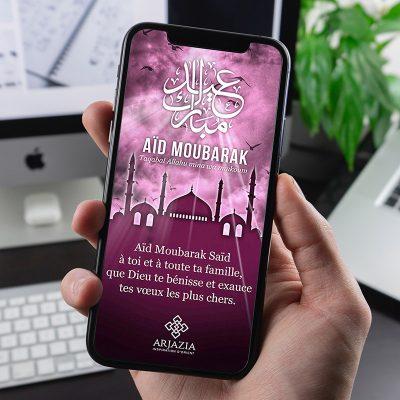 Carte aïd moubarak mosquée-rose