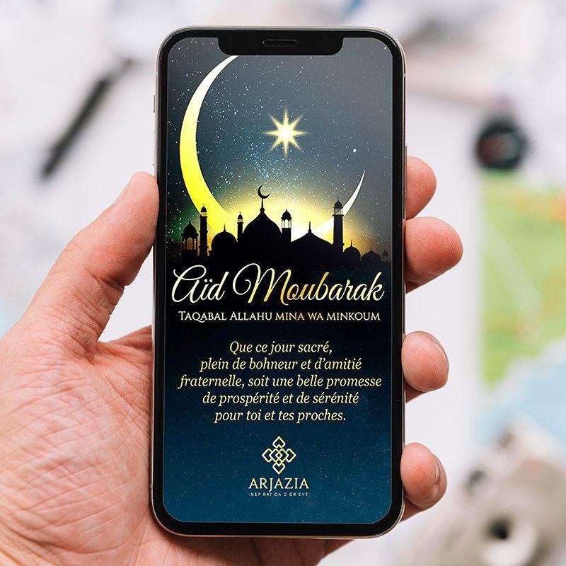 Carte aïd mubarak nuit-bleu