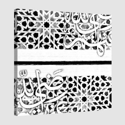 Tableau arabe abstrait mosaïque-noir