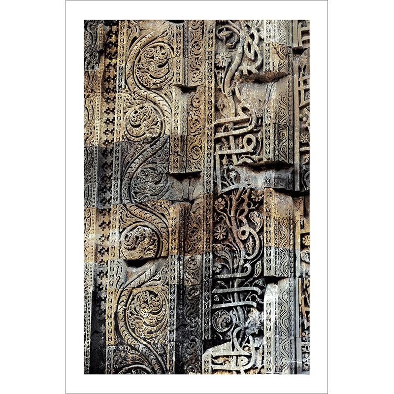 Poster arabe-décoration murale