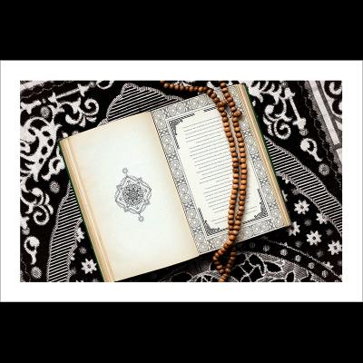 Poster islam-coran