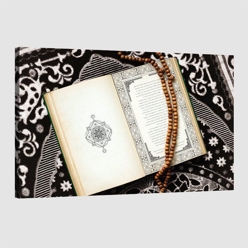 Tableau islam coran