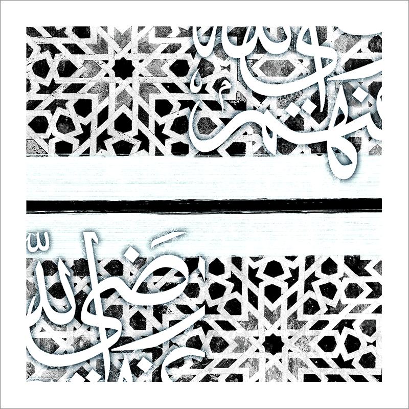 Poster arabe-abstrait mosaique-noir