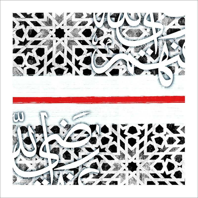 Poster arabe-abstrait mosaique-rouge