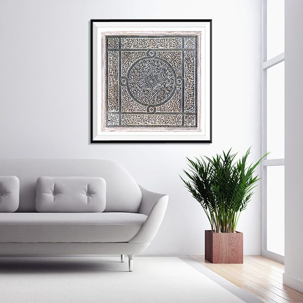 poster arabe calligraphie ornement