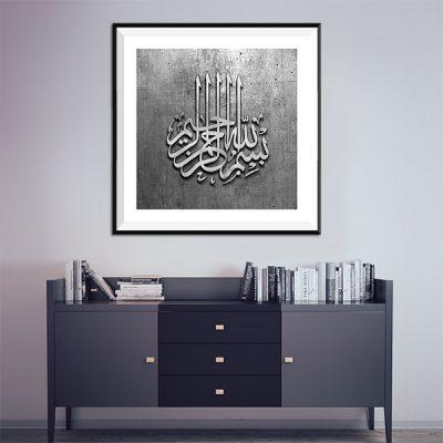 Poster islam coran bismillah