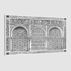 Tableau arabe – Calligraphie Islamique