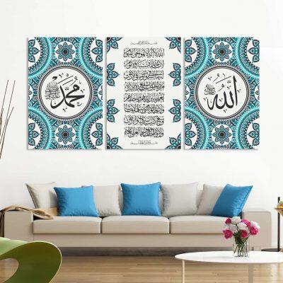 Tableau islam ayat al kursi triptyque