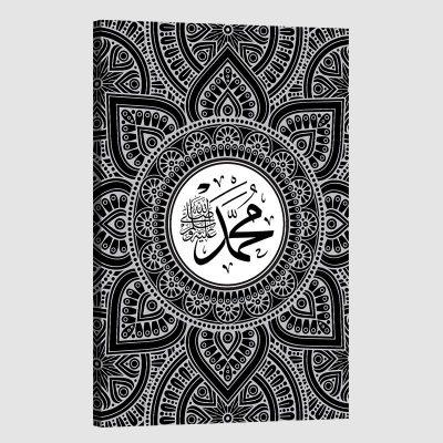 Tableau islam calligraphie-gris