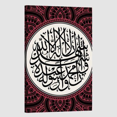 Tableau islam chahada-rouge
