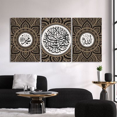Tableau islam chahada triptyque