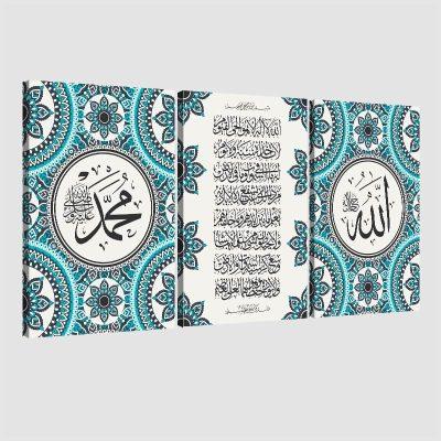 Tableau islam ayat al kursi triptyque-bleu