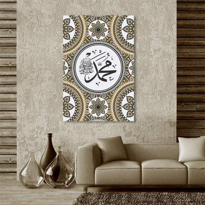 Tableau islam Mohamed