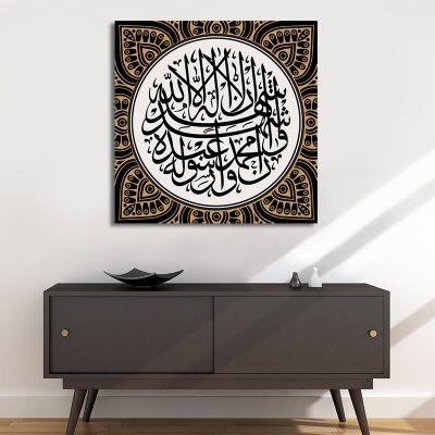 Tableau islamique chahada