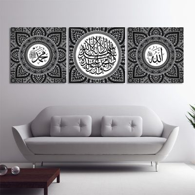 Tableau islamique triptyque