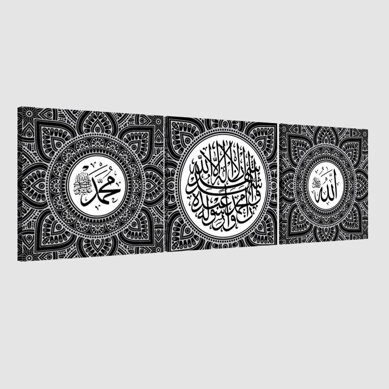 Tableau islamique triptyque-gris