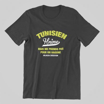 T-shirt tunisie-hnine-gris