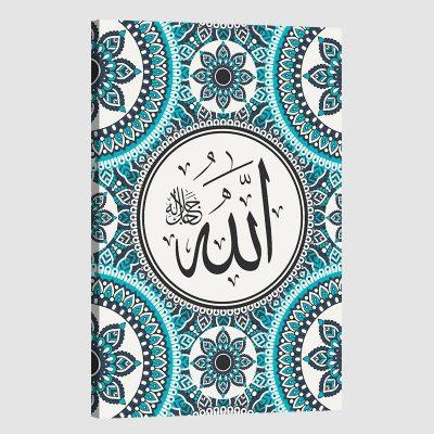 Tableau islam-Dieu tout puissant-turquoise