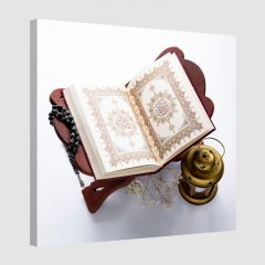 Tableau arabe coran