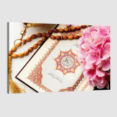 Tableau Islam Coran fleur