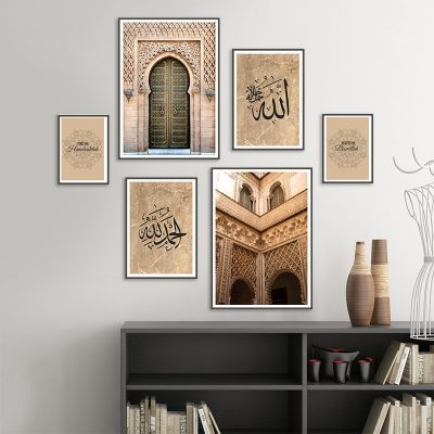 Affiche arabe-bismillah hamdoulilah