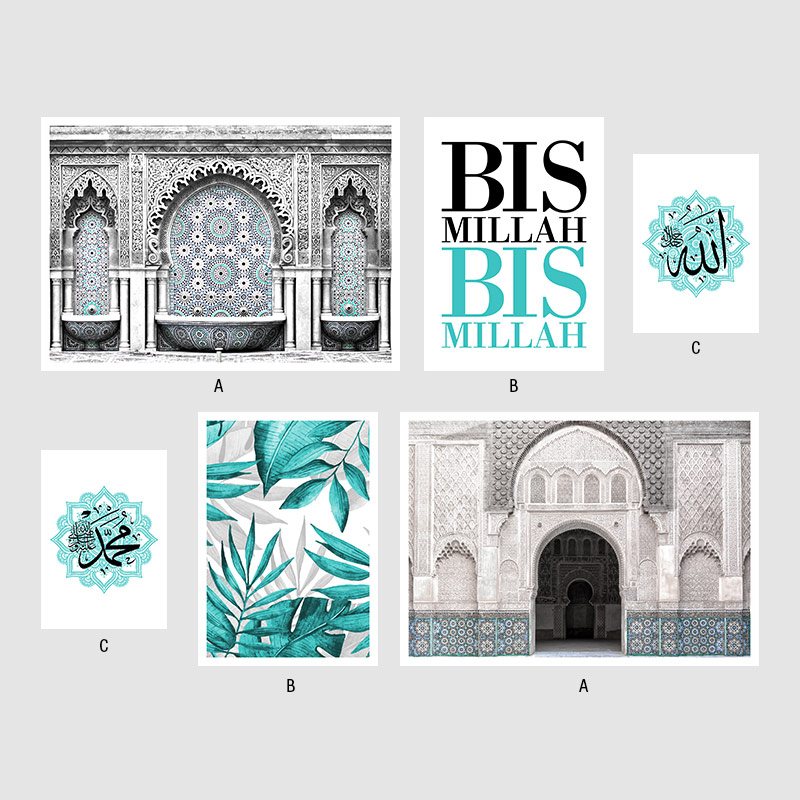 Affiche arabe bismillah-turquoise