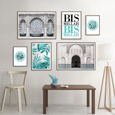 Affiche arabe – Bismillah