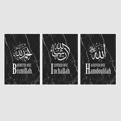 Affiche arabe-triptyque-noir