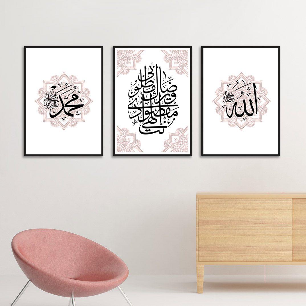 Affiche calligraphie arabe