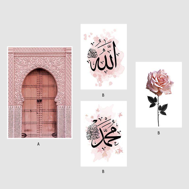 Affiche islam Allah-rose