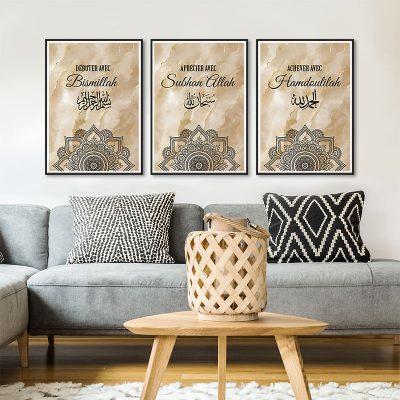 Affiche islam-bismillah hamdoulilah