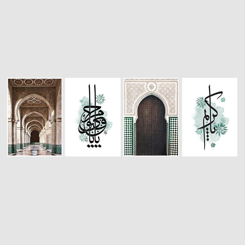 Affiche islam calligraphie-vert