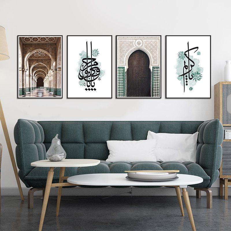 Affiche islam calligraphie