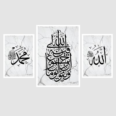Affiche islam triptyque-noir