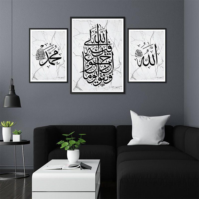 Affiche islam triptyque