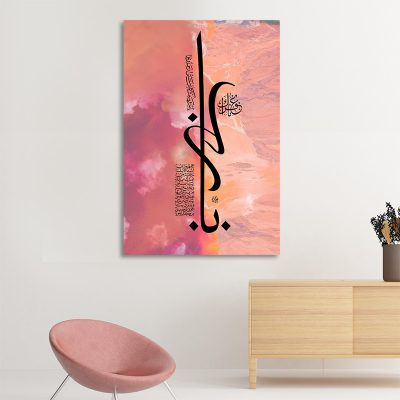 Tableau arabe-abstrait calligraphie