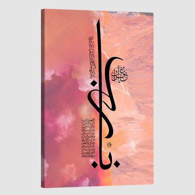 Tableau arabe-abstrait calligraphie-rose