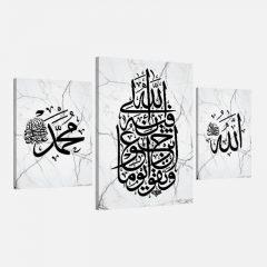 Tableau arabe-calligraphie triptyque-noir et blanc