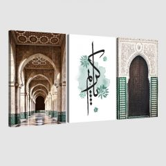 Tableau arabe-calligraphie