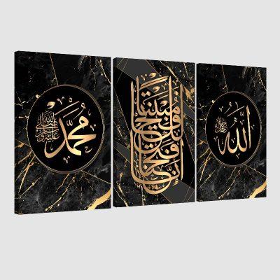 Tableau islam-calligraphie triptyque