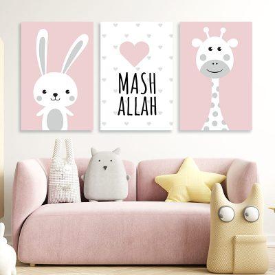 Tableau arabe enfant-Mashallah