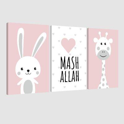 Tableau arabe enfant-Mashallah-rose