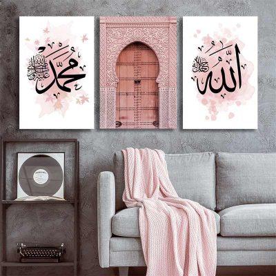 Tableau arabe triptyqye Allah