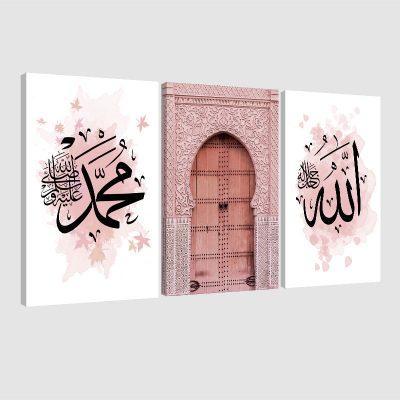 Tableau arabe triptyqye Allah-rose